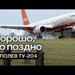 Схема салона самолетов Ред Вингс
