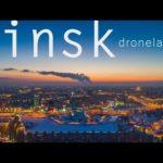 Как дешевле добраться до Минска из Москвы