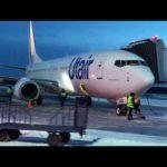 Схема салона и лучшие места в самолете Boeing 737-800 компании UTair