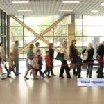 Аэропорт Симферополь новый терминал на карте схема, фото, видео, отзывы
