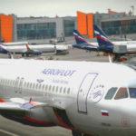 """Авиакомпания """"Аэрофлот"""" закупит девять самолетов семейства А320neo"""