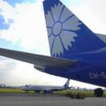 """Авиакомпания """"Белавиа"""" получила два новых самолета Embraer"""