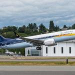 Авиакомпания Jet Airways прекратила полеты