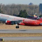 "Авиакомпания ""Россия"" сократит парк Airbus A319 на 20%"
