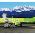 Авиакомпания S7 Airlines получила первый грузовой самолет