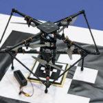 Автономный дрон «Коптер Экспресс»