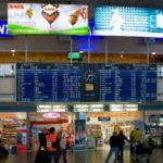 """Имущество аэропорта Шереметьево застрахуют группы """"МАКС"""" и """"Согаз"""""""