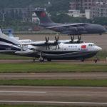 Китайский самолет-амфибия AVIC AG600 совершил первый полет