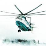 "Медицинские Ми-8 подготовили для передачи в ""ПАНХ"" и ""СКОЛ"""