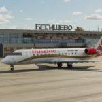 Обновлены правила субсидирования авиарейсов в обход Москвы