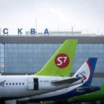 Определен порядок субсидирования авиаперевозок на 2019 год