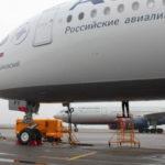 Первый российский самолет Airbus A350 долетал до A-check в Гонконге
