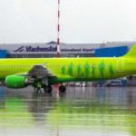 S7 Airlines забазирует во Владивостоке четвертый самолет