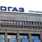 """""""СОГАЗ"""" заполучил около половины рынка авиастрахования"""