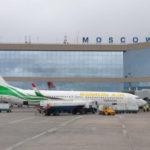Таджикская Somon Air снова присматривается к Boeing 737МАХ