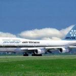 Ультралоукостер Avatar на Boeing 747 готовится к запуску в США