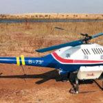 В Россию впервые привезли китайский беспилотник H2M